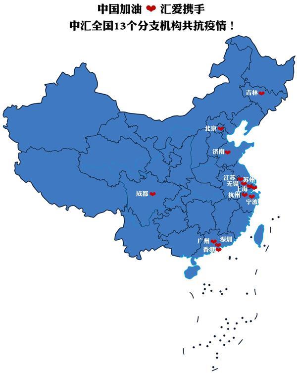 审计地图13个_看图王.jpg