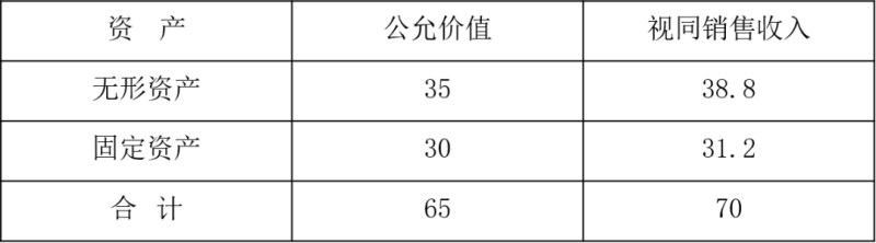 640 (2).png